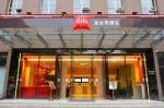 Emeishan China Hotels - Ibis Leshan City Center