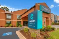 Days Inn College Park/Atlanta /Airport South Image