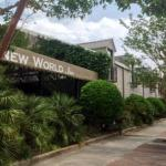 Seville Quarter Hotels - New World Inn Downtown Pensacola