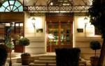 Athens Greece Hotels - Hera Hotel