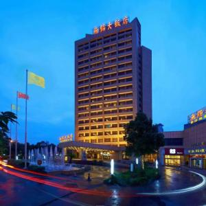 Promo 75% Off Wuxi Sovereign Service Apartments China ...