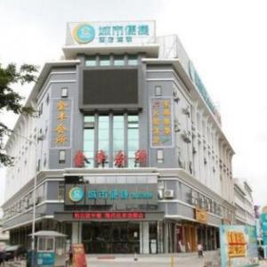 qinzhou hotels deals at the 1 hotel in qinzhou china rh priceline com