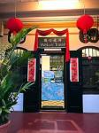 Penang Malaysia Hotels - WeLuv Travel Guesthouse
