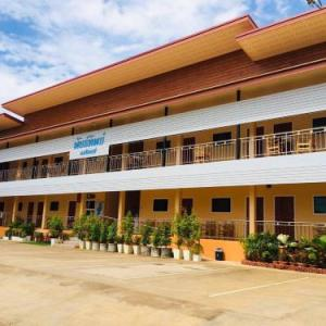 Clean Nan Hotels Find The 1 Clean And Tidy Hotel In Nan Thailand
