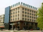 Dalian China Hotels - GreenTree Inn Liaoning Dalian Wangjia Qiao Business Hotel