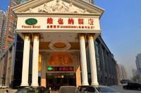 Vienna Hotel Xian Railway North Station Branch