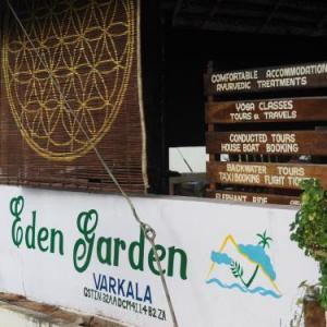 Eden Garden In India