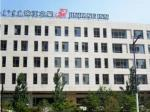Erdos China Hotels - Jinjiang Inn Baotou Saihan Tara Park Youyi Street Branch