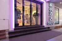 Lavande Hotel Guangzhou Zhengjia Plaza Branch