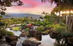 Waimea Hawaii Hotels - Hanalei Bay Resort