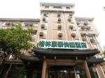 Cixi China Hotels - GreenTree Inn Jiangsu Nanjing Gaochun Baota Road Baota Park Express Hotel