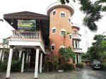Lagos Nigeria Hotels - Cynergy Suites Limited