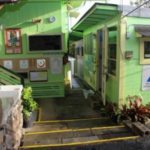 Stan Sheriff Center Hotels - Hostelling International Honolulu