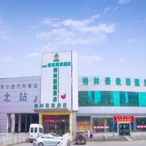 Nanjing Hotels Deals At The 1 Hotel In Nanjing China