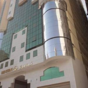 Mawaddah Nama Hotel