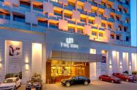 Hotel Hindustan International