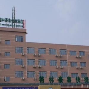 Jiangdu Hotels With Parking Deals At The 1 Hotel With