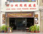 Penang Malaysia Hotels - Campbell Antique Hotel