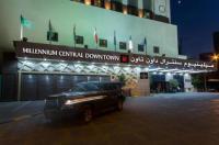 Holiday Downtown Kuwait