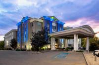 Holiday Inn Express & Suites SASKATOON
