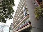 Kochi Japan Hotels - Shoei Daini Bekkan