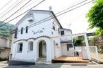 Kanagawa Japan Hotels - Guest Villa Hakone Yumoto 101