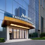 The International Trade City, Yiwu - Marriott Executive Apartments