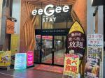 Utsunomiya Japan Hotels - EeGee STAY Omiya
