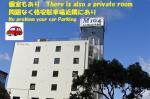 Kagoshima Japan Hotels - Guest House M104 Kagoshima