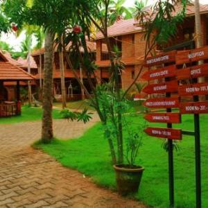 Ayur Rathna Ayurvedic Resort