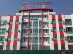 Fenghuang China Hotels - Thank Inn Plus Hotel Anhui Hefei Chaohu Xiangyang Road
